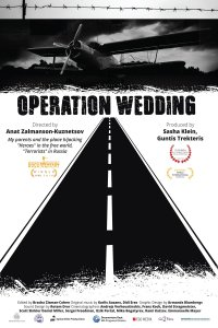 operation-wedding-2016-i-movie-poster