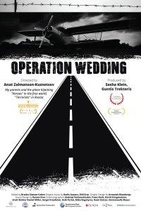 operation-wedding-2016-i-movie-poster